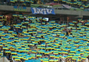 Сборную Украины наказали матчем без зрителей, львовский стадион дисквалифицировали