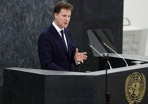 Вице-премьер Британии: Без расширения СБ ООН будет анахронизмом