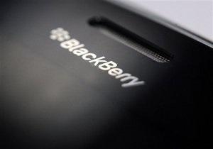 Дефицит ежевики. BlackBerry отчиталась об убытке в $1 миллиард