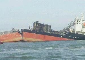 В Японии произошло кораблекрушение, есть жертвы
