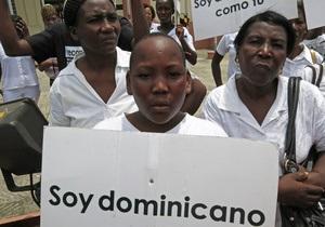 В Доминиканской республике Конституционный суд лишил гражданства тысячи человек