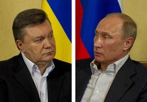 Политика России в отношении Украины провальная - обзор прессы - газпром - ассоциация с ес
