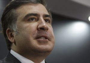 Саакашвили не считает Европу без Украины самодостаточной