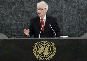 Президент Хорватии поддержал Януковича и призвал зарезервировать Восточной Европе место в Совбезе ООН