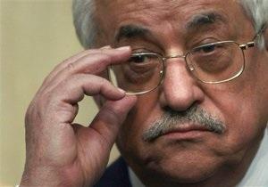 Израиль- Палестина - Аббас: Нынешняя попытка достижения мира между Палестиной и Израилем может оказаться последней