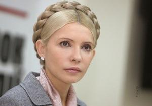 Совет Европы - Тимошенко - Комитет министров СЕ прокомментировал решение ЕСПЧ по делу Тимошенко