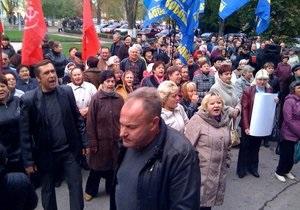 Акция протеста в Житомирской области объединила коммунистов и свободовцев