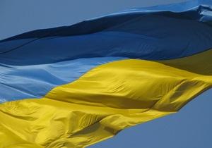 Украина-ЕС - Украина-Россия - Украинские банки - Moody s: Соглашение с ЕС ухудшит положение украинских банков