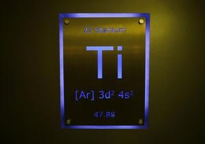 Новости науки - таблица Менделеева: Уточнены атомные массы 19 элементов таблицы Менделеева