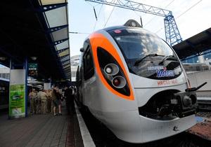 Пассажиры опоздавшего Hyundai выиграли суд против Укрзалізниці - правозащитники