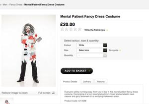 Британские супермаркеты извинились за костюм психа - новости Британии - смешная реклама