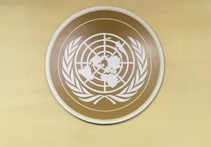 Самые скандальные выступления на Генассамблее ООН за 2006-2013 годы. Справка