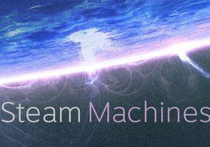 Valve - игровая консоль - Создатели легендарной игры Half-Life анонсировали линейку консолей Steam Machines