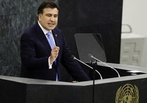 Саакашвили заявил, что гордится итогами своего президентства