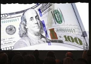 Черный четверг: стала известна дата возможного банкротства США