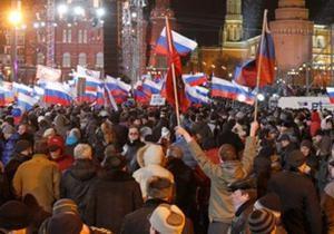 Новости России - Большинство жителей России считают, что в стране достаточно свободы - опрос