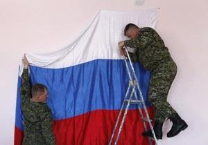 Власти РФ назвали главную задачу в условиях затухающего роста экономики - шувалов - путин - экономика россии