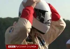 Слепой гонщик установил мировой рекорд - видео