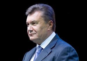 За два месяца до решающего саммита Янукович встретился с руководством ЕС
