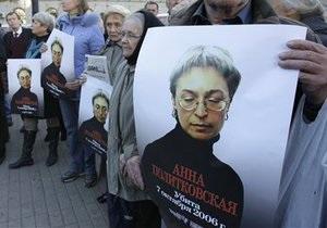 Милиционер на суде рассказал, как следил за Политковской