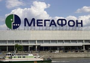 Ведущий российский сотовый оператор планирует создать собственный банк