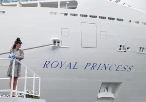 Кейт Миддлтон в последний раз перед родами появилась перед публикой на крещении лайнера Royal Princess