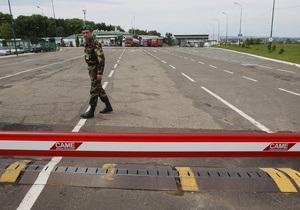 Украина - Россия - закрытие границы - чума свиней - Украина закрывает местные пункты пропуска на границе с РФ из-за африканской чумы свиней