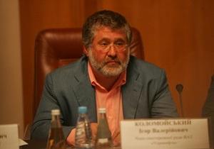 Коломойский опроверг слухи о продаже своей медиакомпании Курченко
