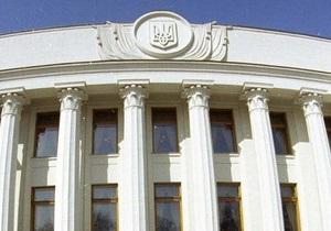 Рада - доступ к публичной информации - Ъ: В Украине могут запретить использование данных физлиц без разрешения