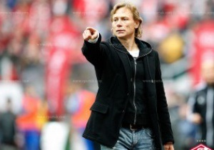 Тренер Спартака отпрашивает болельщиков с работы