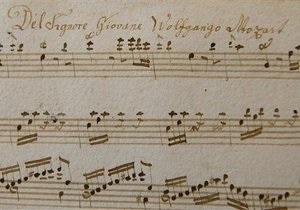 Музыка Моцарта стала хитом современной телефонии