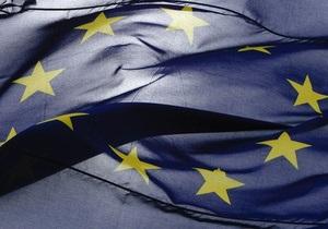 Соглашение об Ассоциации - новости экономики: ЕС определил объем временного применения Соглашения об ассоциации с Украиной