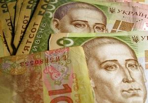 новости Киева - зарплата - долги - Сотрудники киевского института отвоевали трехмесячный долг по зарплате