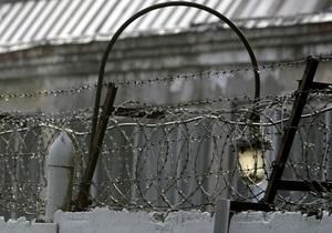Наркотики - тюремный срок - экстази - Мужчина, пытавшийся продать экстази на 500 тысяч гривен, осужден на девять лет