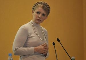 Тимошенко - ГПС - ЕЭСУ - Инструмент для реализации политических трюков: В ГПС возмущены поведением Тимошенко