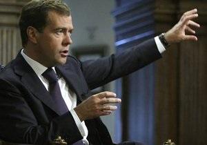 Пусть попробуют. Медведев обещает Киеву  конец привилегий  после союза с Брюсселем - соглашение об ассоциации - ЕС - Россия - таможенный союз