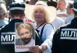 Оппозиция - Тимошенко - Янукович - Оппозиция озвучила психологическое условие освобождения Тимошенко Януковичем
