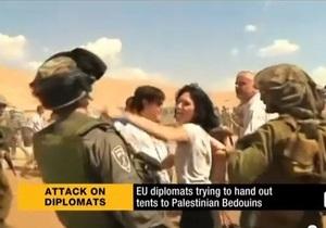 Инцидент вызвал негодование как европейских дипломатов, так и Израиля