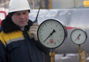 Новые Известия: Вместо газа тормоз
