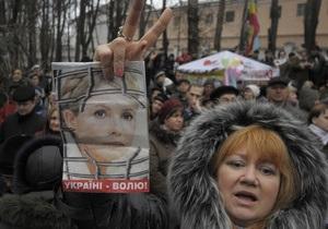 В Харькове суд продолжил слушание дела по ЕЭСУ. Тимошенко в зале нет