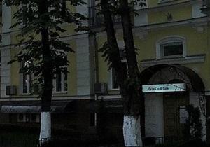 Действия милиции могут причинить Укрсоцбанку существенные репутационные потери - Ъ