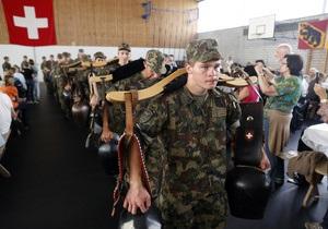 Швейцарцы проголосовали против отмены призыва в армию
