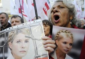 дело Тимошенко - Сторонники Тимошенко опасаются, что ее могут вывезти силой из больницы перед заседанием по делу ЕЭСУ