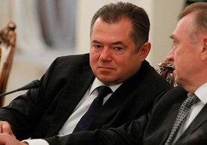 Советник Путина считает, что Украине надо провести референдум по вопросу присоединения к ТС