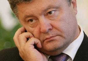 Порошенко: Будущее Украины - в евроинтеграции