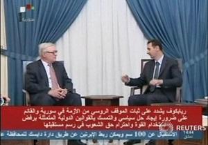 Сирия передала данные о своем химарсенале ОЗХО