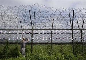 Пхеньян решил отложить встречу разделенных семей