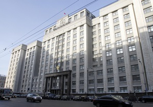 Госдума РФ ответила на заявление ЕС по Украине, обвинив Европу в  неоимперских амбициях