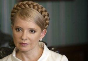 Дело Тимошенко - ЕСПЧ - Совет Европы - Совет Европы обсудит решение ЕСПЧ по вопросу Тимошенко