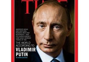Путин попал на обложку журнала Time уже пятый раз